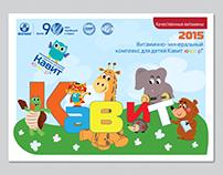 Calendar Kavit