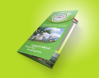 broshor NPPA
