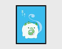 Katori Buta Print | 蚊取り豚