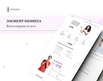 Корпоративный сайт компании по бухгалтерским услугам