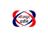 Bhojpur Darshan