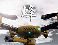 蜂 :Air Force Combat Drone
