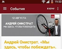 Impact Hub Odessa Android app