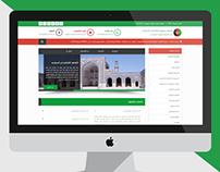 PHP Template قنصلية افغانستان برمجة خاصة