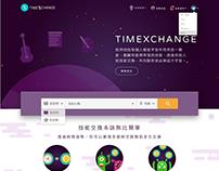 [Web] TimeExchange