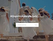 Website Afs.gr