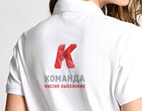 Команда К / K Team