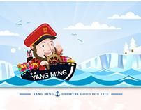 YANG MING陽明海運-2014電子賀卡