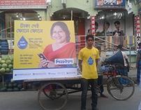 SureCash WASA Campaign