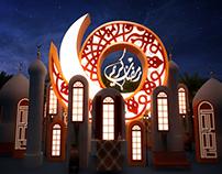 Ramadan Package | Al Eshraq TV
