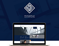 ESSA SULAITI LAW FIRM | WEBDESIGN | 2017 | QATAR-DOHA