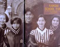 KANSAI SCHOOL FORM