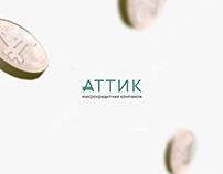 Attik Identity