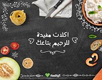 Healthifi's diet Campaign