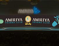 AMRIYA EVINT
