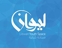 Liwan Youth Space | ليوان مساحة شبابية
