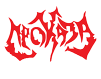 PROKAZA (band) logo