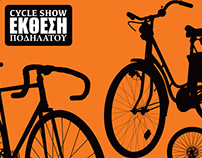 Cycle Show in Cyprus