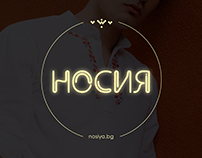 Nosiya | Fashion, Branding Design, Photoshoot concepts
