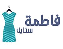 Logo FATI