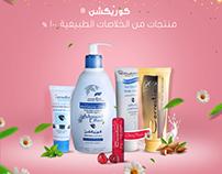 correction cosmetics