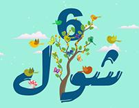 6 of Shawwal