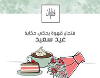 Qatarat Eid Greeting Post on Instagram