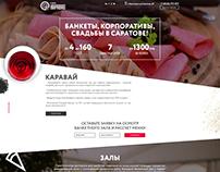 design landing page restaurant