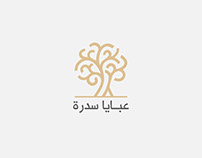 Abaya Sedra Identity