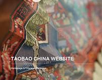 taobao china website
