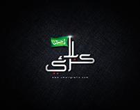 """""""Karbalai"""" arabic typography"""