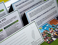 臺灣大學國際短期課程招生簡章 NTU student recruitment brochure design