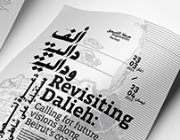 Save Dalieh | الدالية
