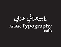 Arabic Typography vol.3