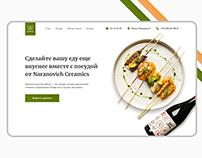 Landing Page for Ceramics Studio