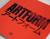 THE ARTFORM - Vinyl, 20 page booklet and stickers