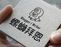 凸版名片設計 Letter Press Namecard design