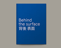 Wemhöner – Behind the Surface (Book)