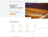 Сайт по производству и монтажу спортивных площадок