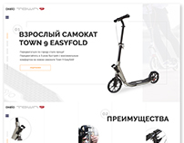Landing Page for Oxelo Town 9 scooter