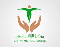 مركز الزنتان الطبي - zintan medical center