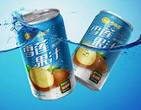 雪莲果复合饮料 Yacon complex drink