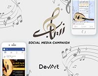 Zeryab Oud - Social Media Campaign