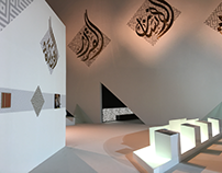 Nayef Exhibit
