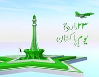 Youm-e-Pakistan