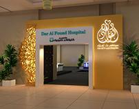 Dar Al Fouad Hospital Event