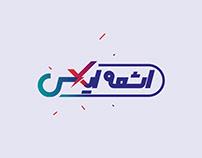Logo Ashae X
