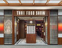 Xi'An THAI FOOD SHOW Restaurant 太食獸泰餐厅