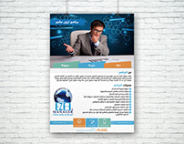 ezee manager app flyer