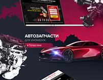 Avto Vista — сайт по продаже запчастей для иномарок